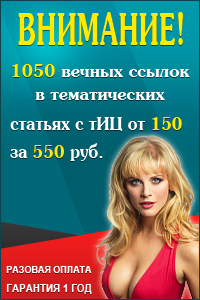 http://proflinks.ru/registration/7148