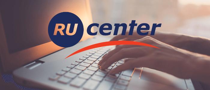 Клиенты Ru-Center вновь пожаловались на смену тарифов на самый дорогой без их ведома