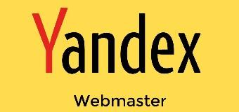 Новые возможности в Яндекс Вебмастер