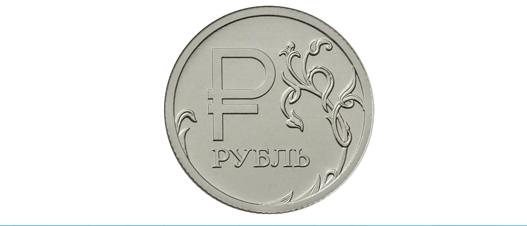 Домен за рубль!