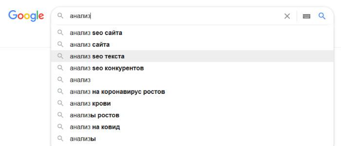 Новый инструмент - Парсер подсказок Google