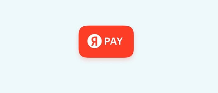 Yandex Pay — быстрый и удобный способ оплаты