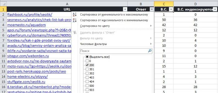 Обновление инструмента проверки наличия обратной ссылки: фильтры и ссылки