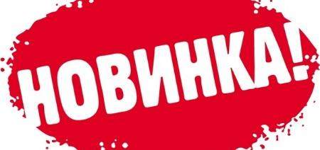 SEO Инструменты для массовых проверок на SeoLik.ru