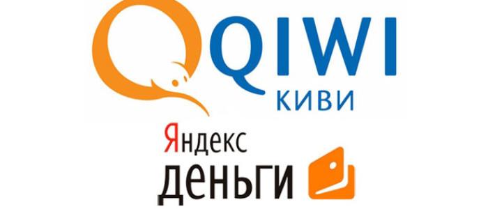«Яндекс.Деньги», Qiwi и другие сервисы подписали единые правила списания комиссии с неактивных кошельков