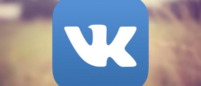 Новый инструмент - Парсер ВКонтакте по запросу
