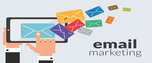 Электронная рассылка и оценка её эффективности