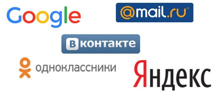 Регистрация через социальные сети на PHP для своего сайта