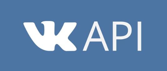Регистрация на своем сайте через ВКонтакте