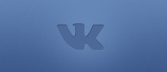 Постинг статей на стене группы ВКонтакте